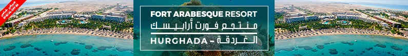 Fort arabseque ad