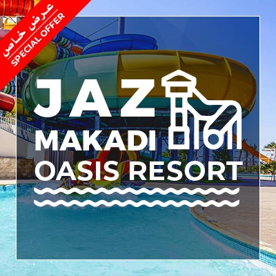 Special Offer From Jaz Makadi Oasis Hotel and Resort In Hurghada  ★★★★★