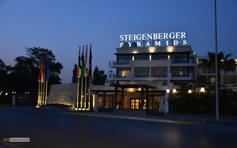 Steigenberger Pyramids ( Opening Soon )