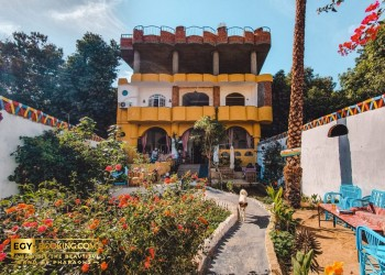 The Mango Guest House