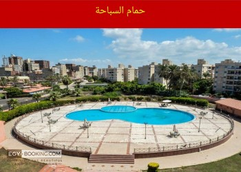 The Youth City In Abi Qir