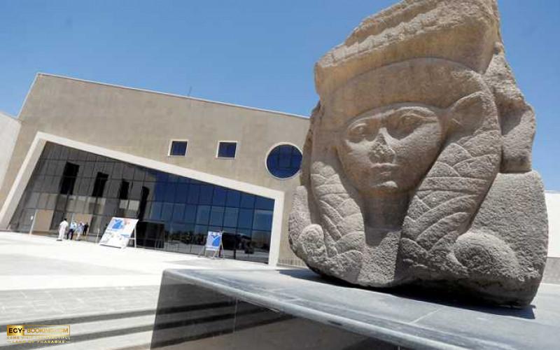 Sharm El Sheikh Museum