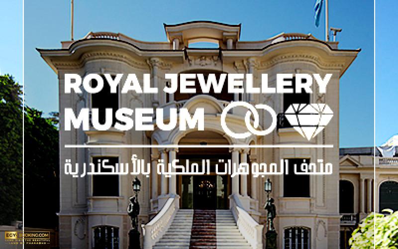 Royalty jewelry museum