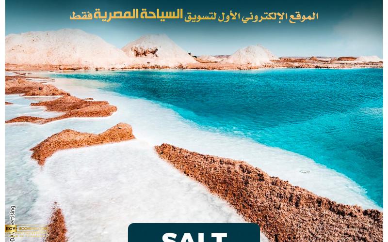 Salt of lakes