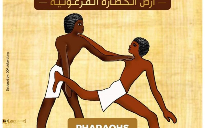 Sports of pharaoh