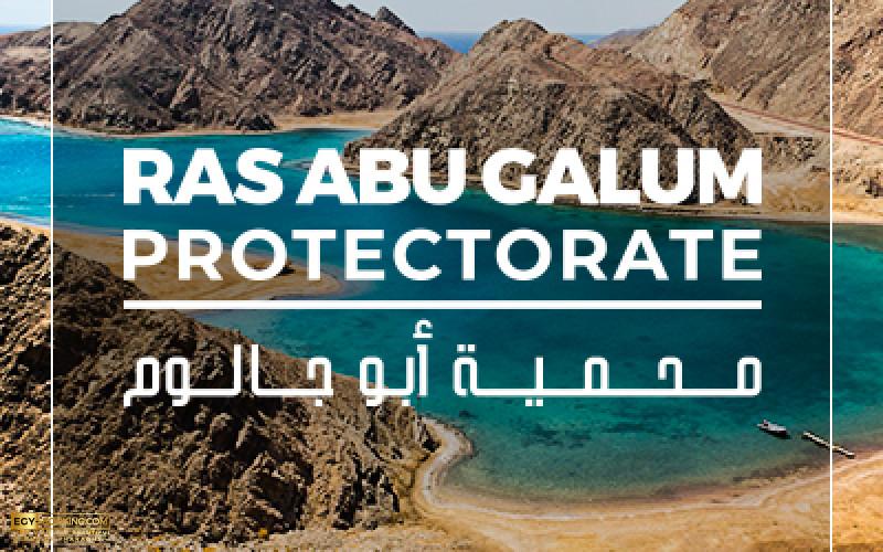 Abu Galum Reserve