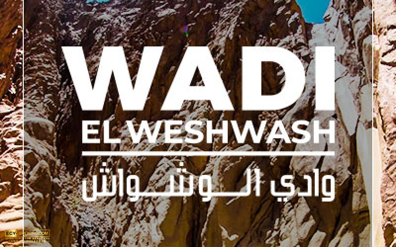 Valley of Weshwash