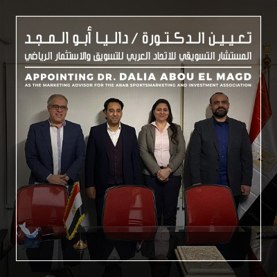 Appointing of Dr. / Dalia Abul-Magd, the marketing advisor for the Arab Sports Marketing and Investment Association.
