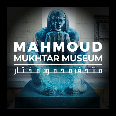 Mahmoud Mukhtar Museum