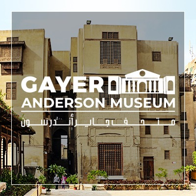 The Gayer Anderson Museum