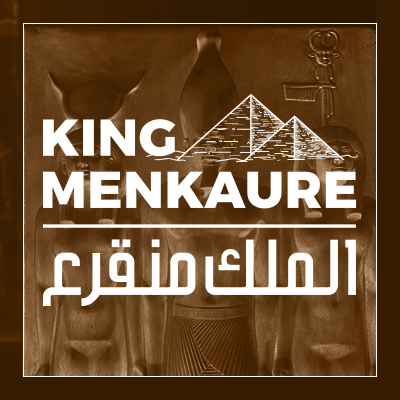 King Menkaure Monuments