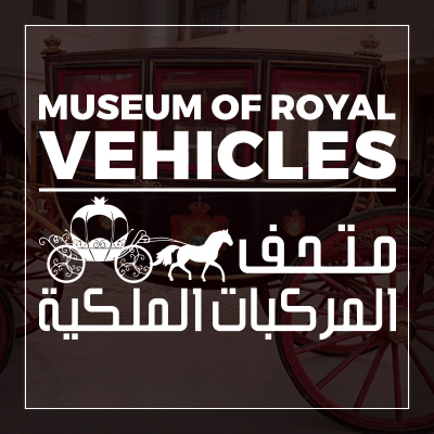 Museum of Royal Vehicles