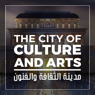 The city of culture, arts and the largest opera house in the world in the new administrative capital