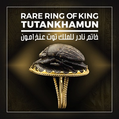 Rare ring of King Tutankhamun.