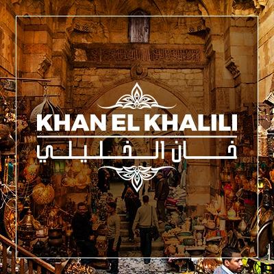 Khan ElKhalili