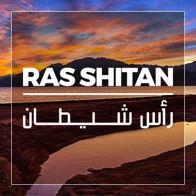 Ras Shetan