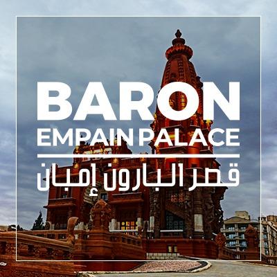 Baron Palace