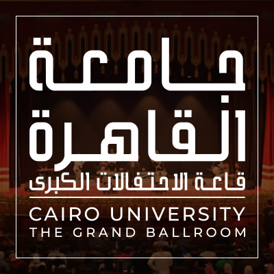 Cairo University - The Grand Ballroom.