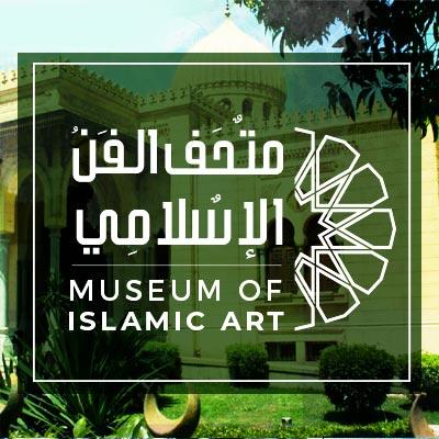 Museum of Islamic Art, Cairo