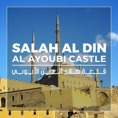 Salah Al-Den al-Ayobi's Castle